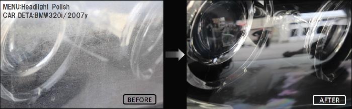 ヘッドライト磨き施工の前後比較1